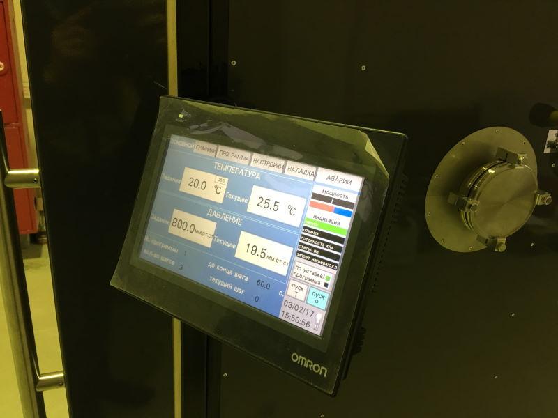 Шкаф управления испытательной климатической камерой